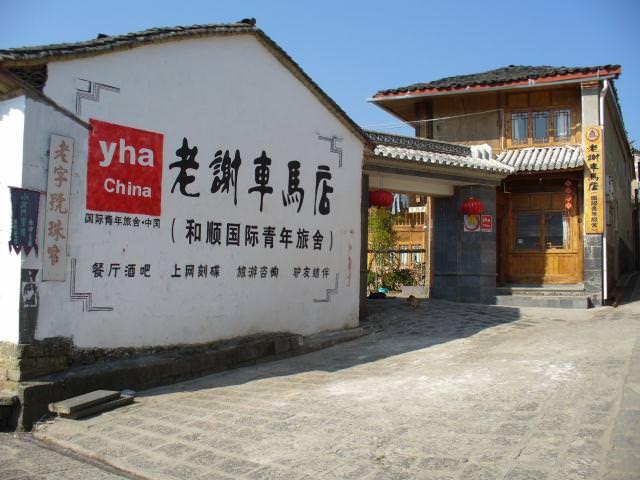 yunnan2_317