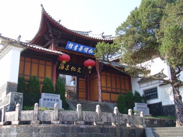 yunnan2_321