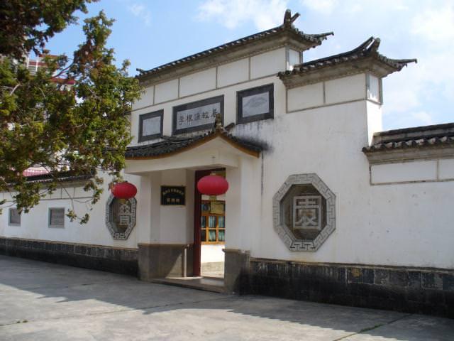 yunnan2_324