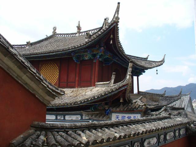 yunnan2_327