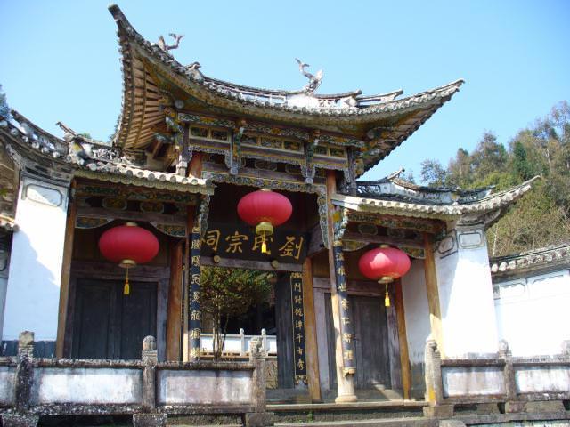 yunnan2_336