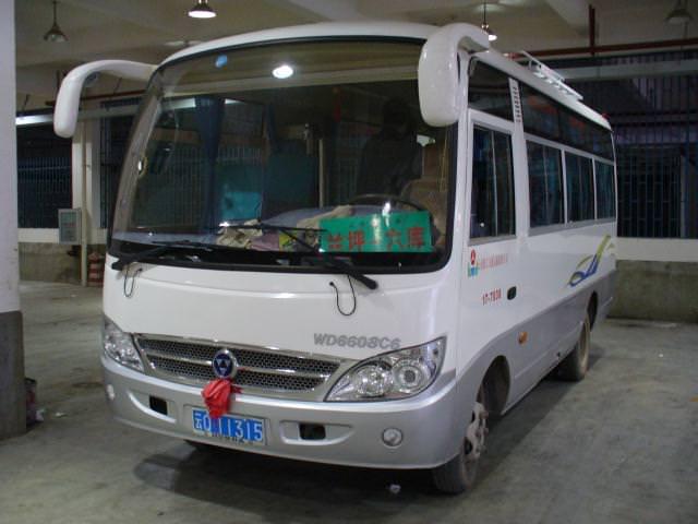 yunnan2_346