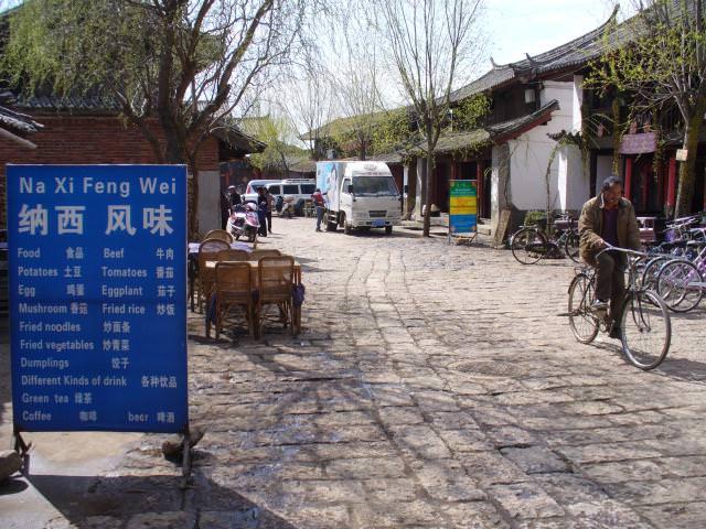 yunnan2_396