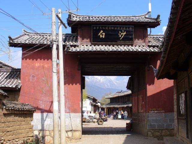 yunnan2_397