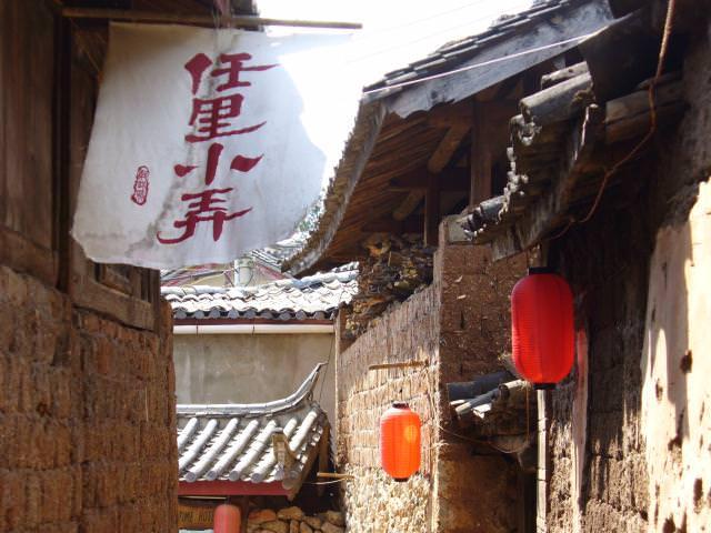 yunnan2_400