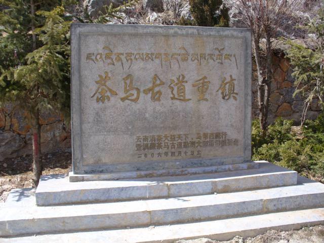 yunnan2_434
