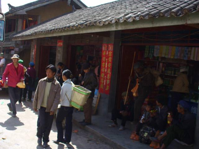 yunnan2_470