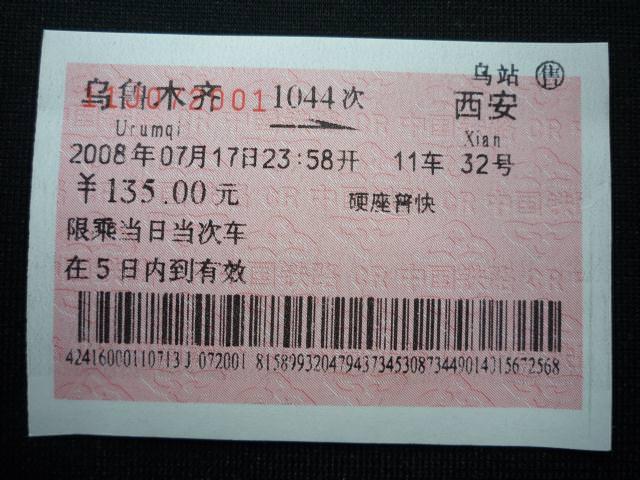 yunnan3_001