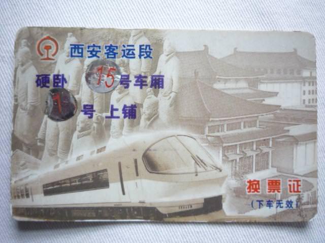 yunnan3_009