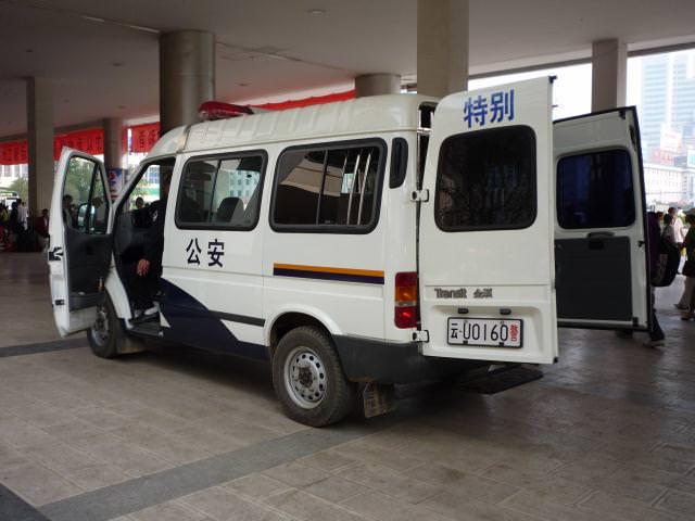 yunnan3_020