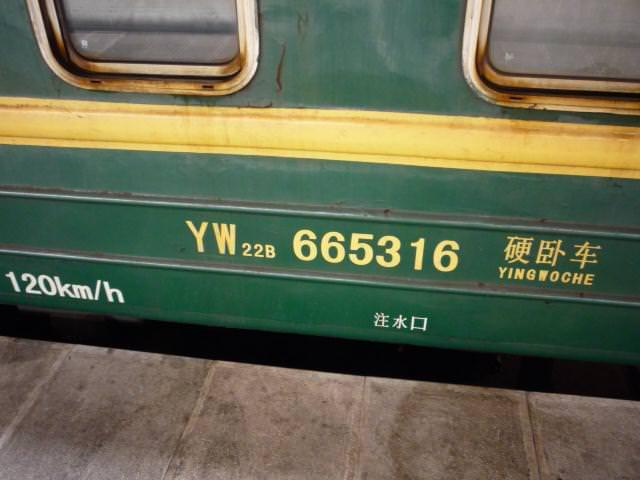 yunnan3_026