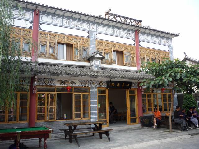 yunnan3_030