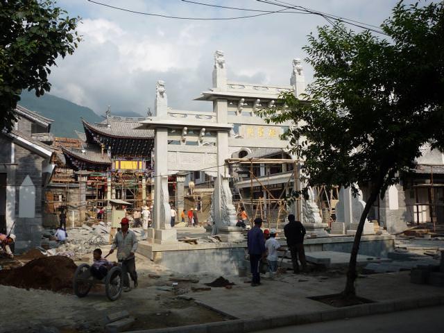 yunnan3_036