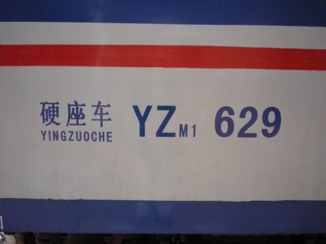 yunnan3_098