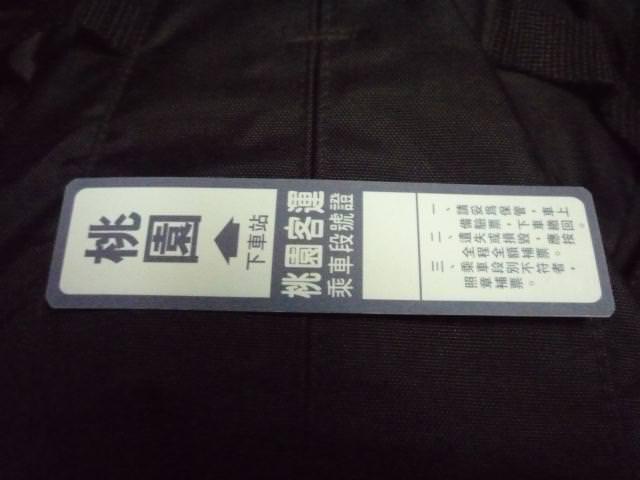 yunnan4_008