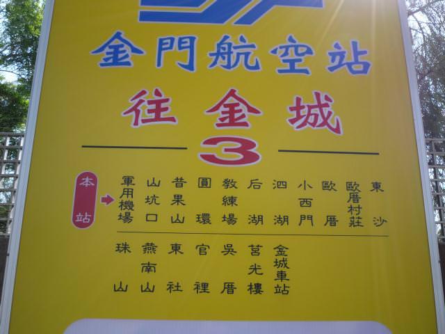 yunnan4_016