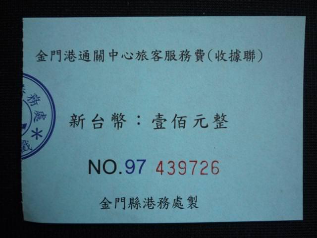 yunnan4_021