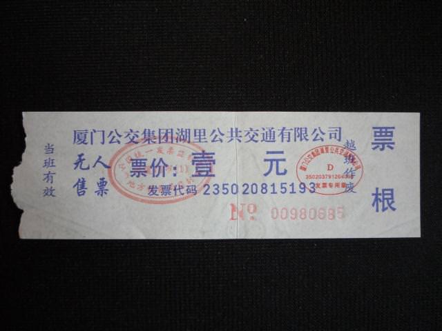 yunnan4_028