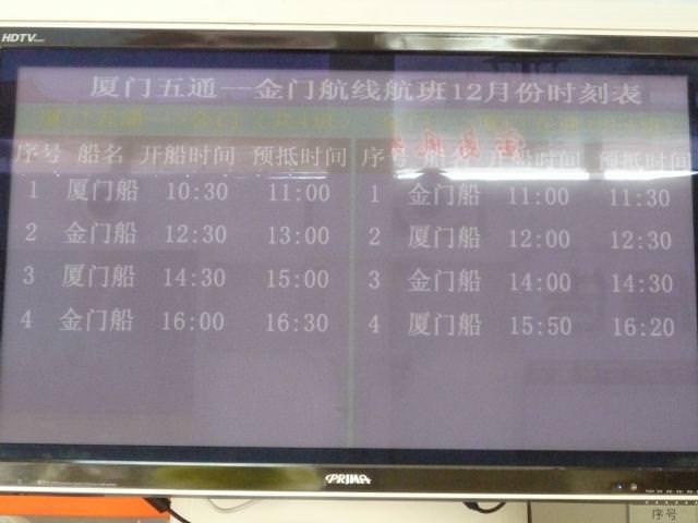 yunnan4_033