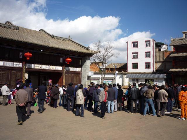 yunnan4_059