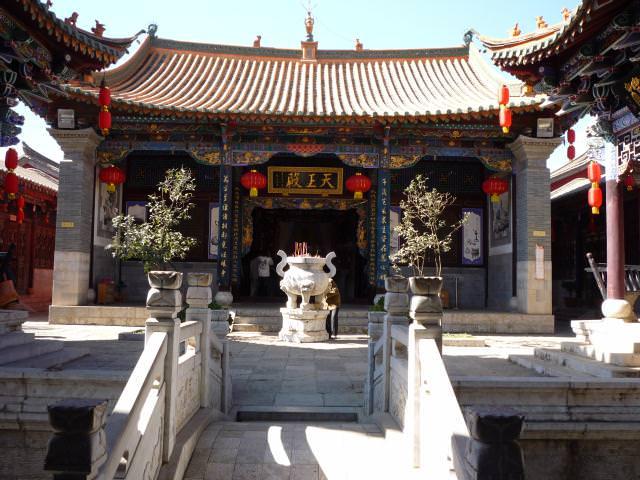 yunnan4_062