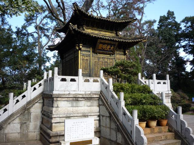 yunnan4_084