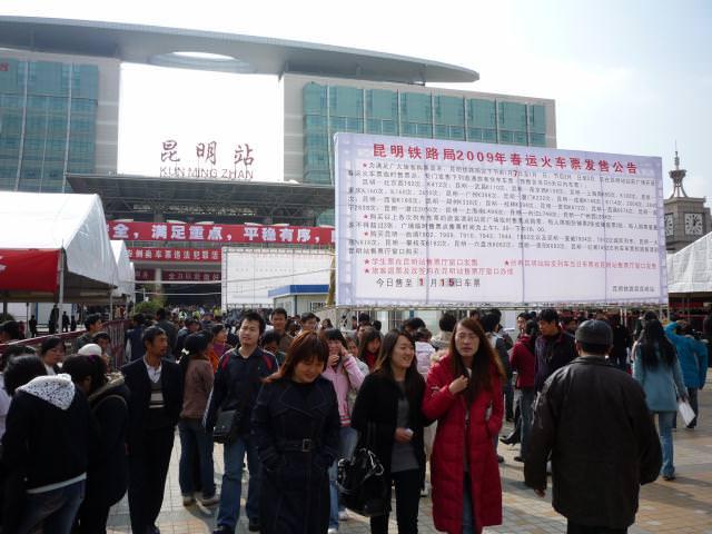 yunnan4_112