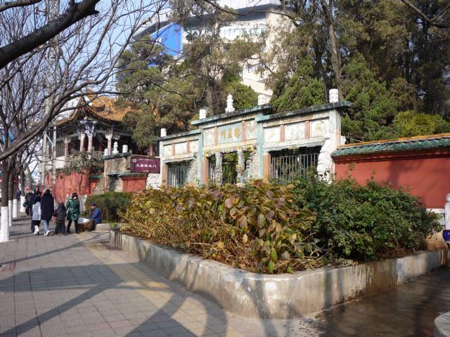 yunnan4_116