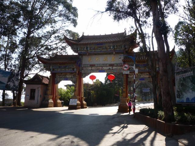 yunnan4_135
