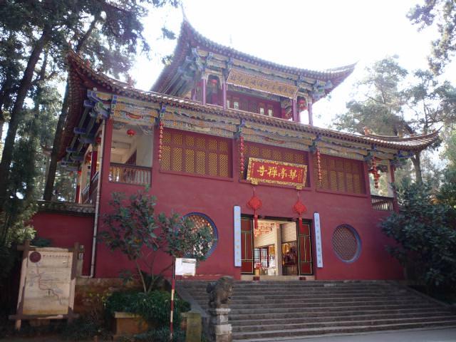 yunnan4_136