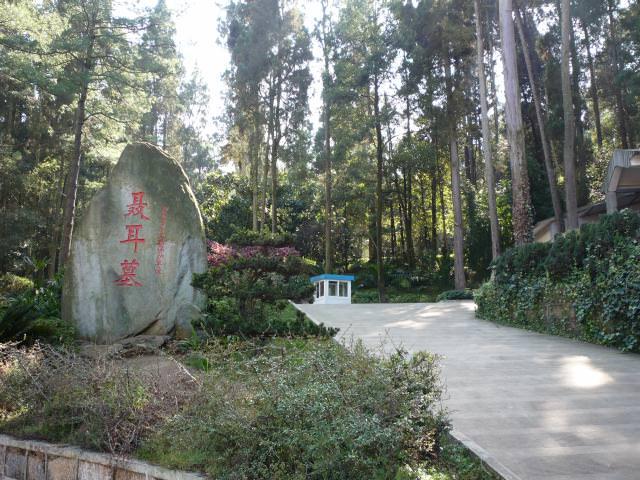 yunnan4_137