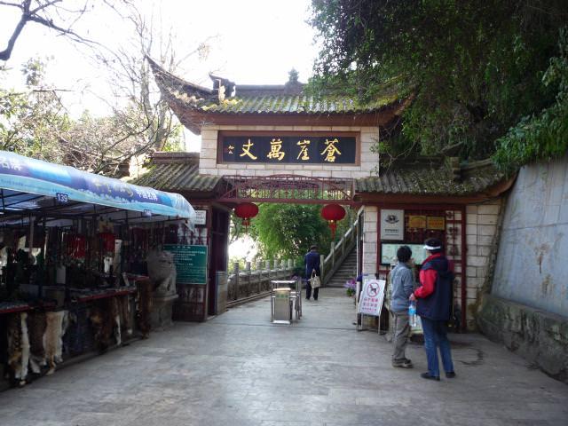 yunnan4_139