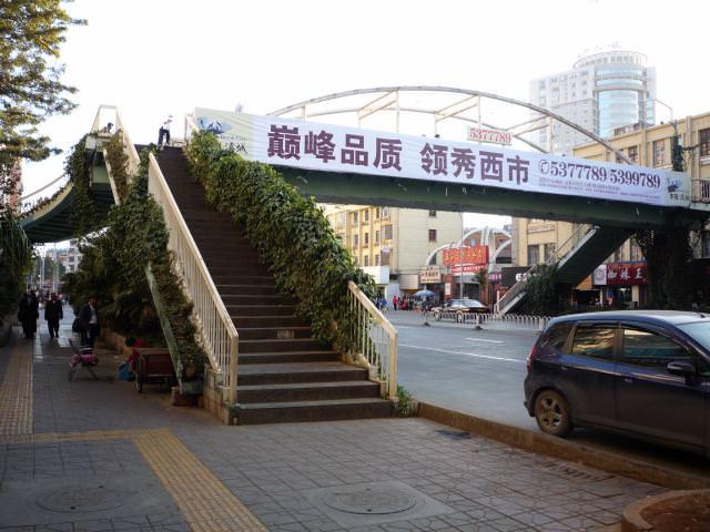 yunnan4_160