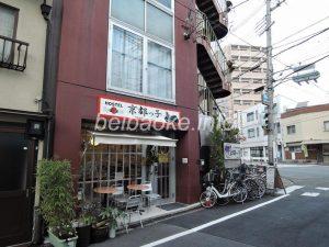 japan-hotel01