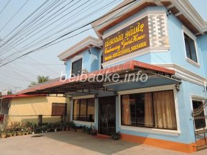 laos-hotel14