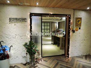 taiwan-hotel05
