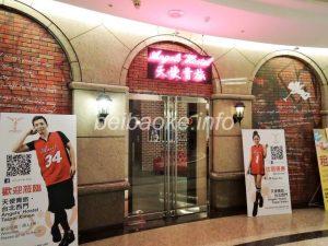 taiwan-hotel13