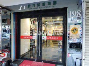 taiwan-hotel16