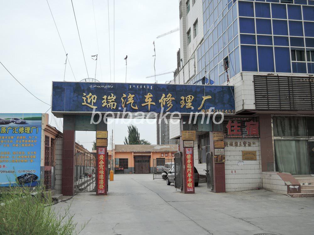 龍行青年旅社入口