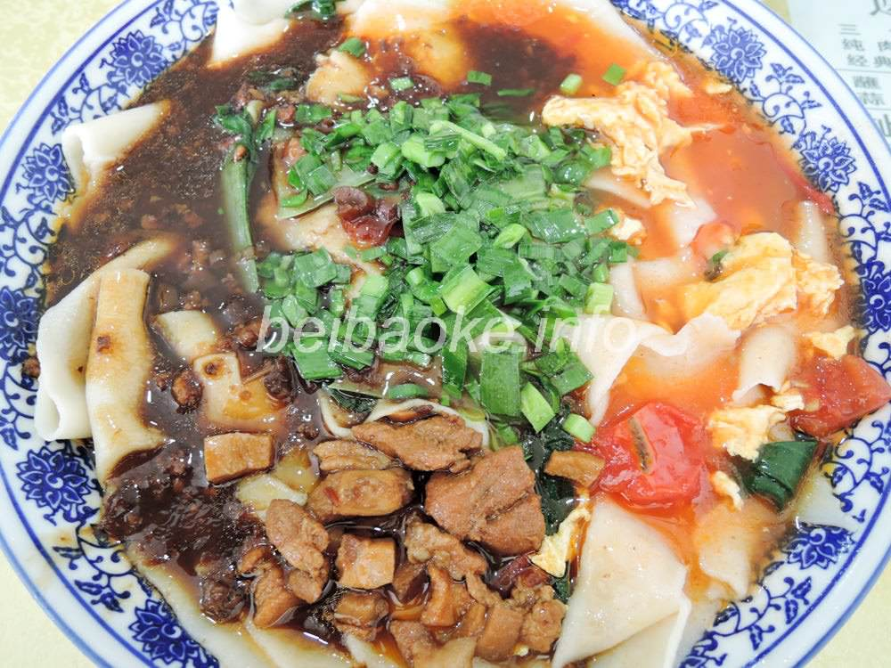 biangbiang麺