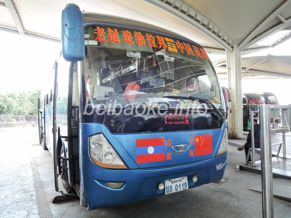 ルアンパバーン行き国際バス