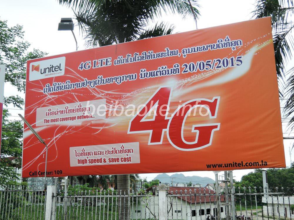 4G LTEの看板