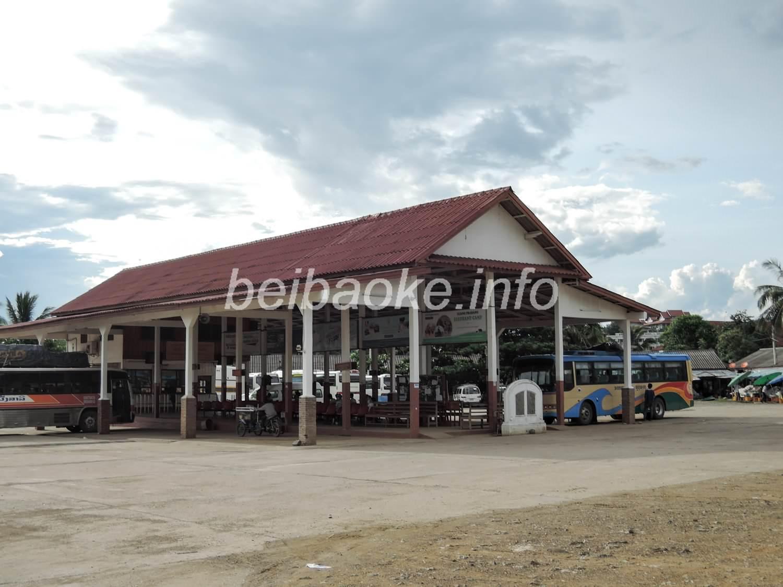 ルアンパバーン南バスターミナル