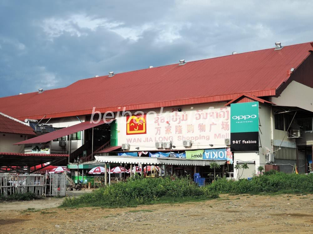 ルアンパバーンのショッピングモール