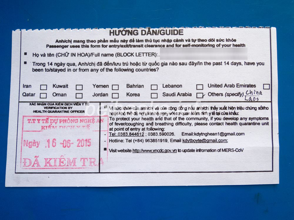 検疫カード