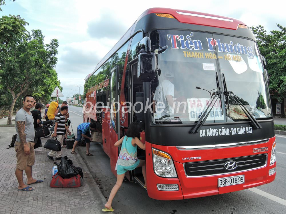 GIAP BAT行きバス