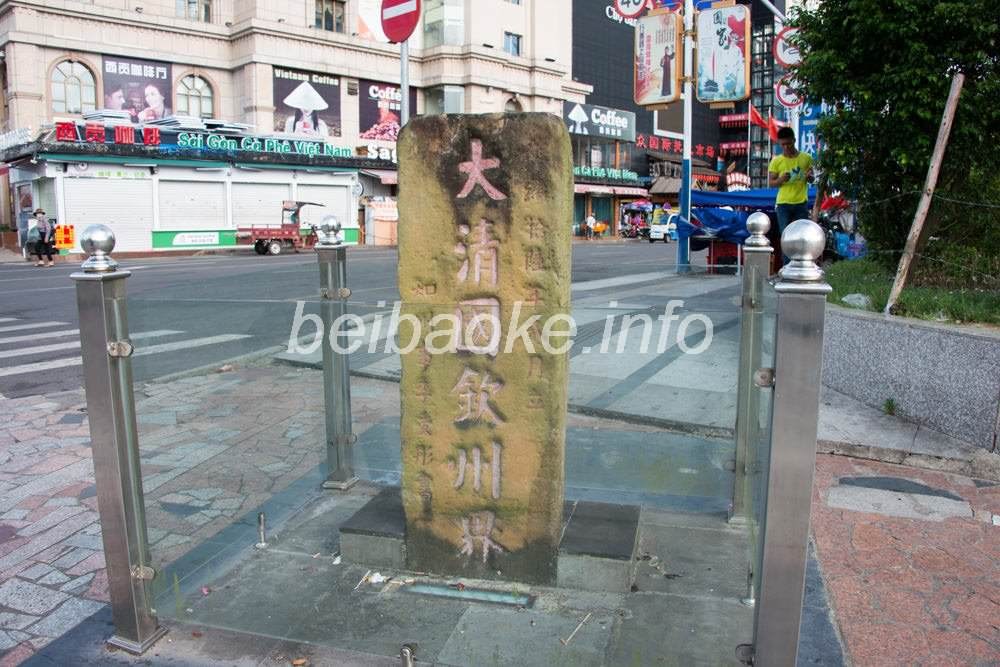 清代の国境石碑