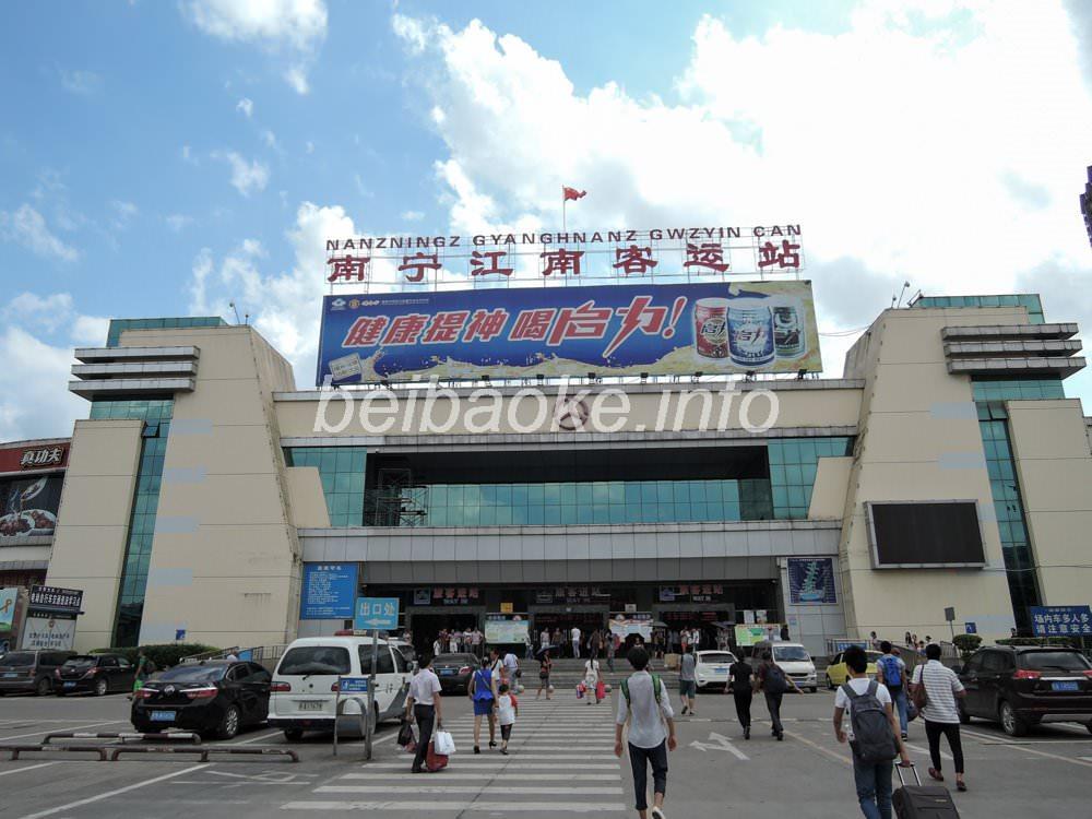 江南客運站
