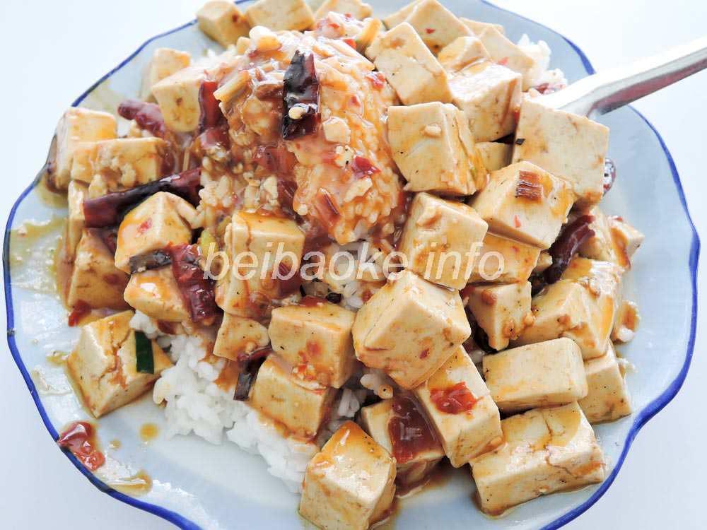 麻辣豆腐蓋飯