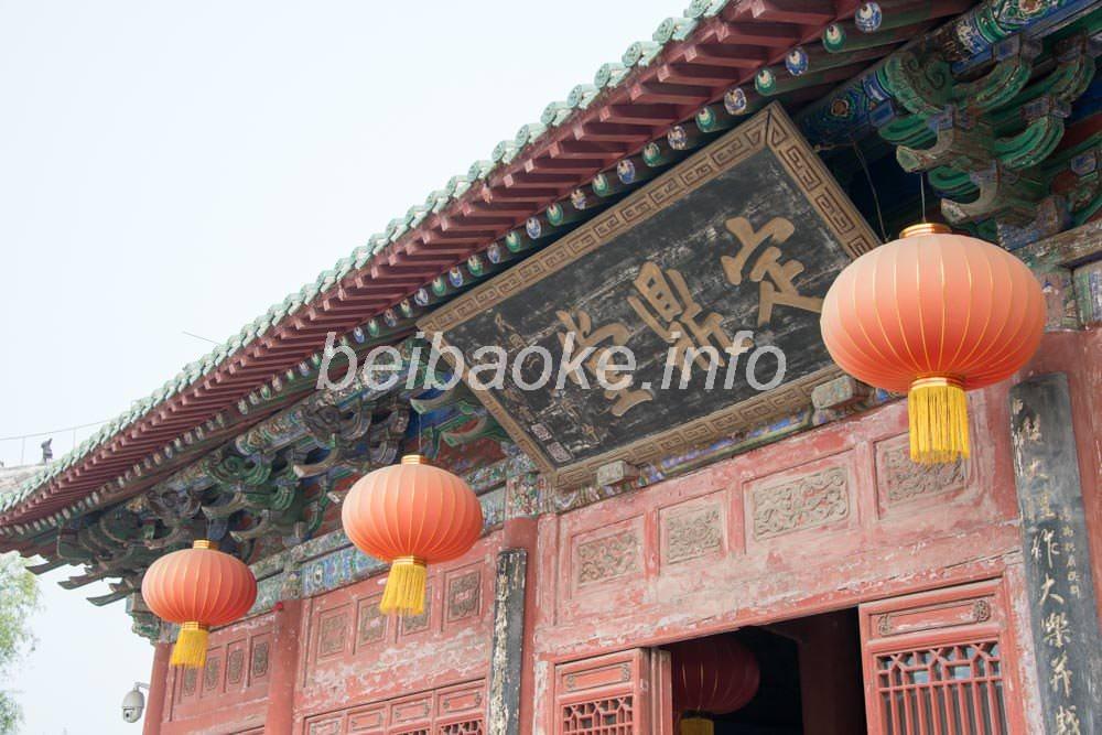 洛陽周公廟